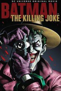 ดูหนัง Batman: The Killing Joke แบทแมน ตอน โจ๊กเกอร์ ตลกอำมหิต
