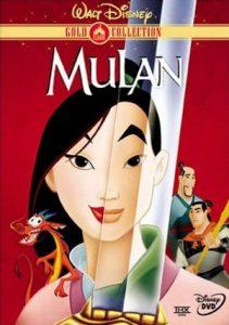 ดูหนังการ์ตูน Mulan (1998) มู่หลาน ภาค 1 พากย์ไทยเต็มเรื่อง HD