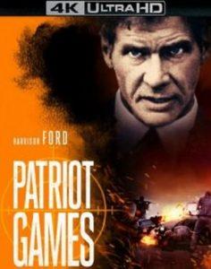 Patriot Games ดูหนังฟรีออนไลน์
