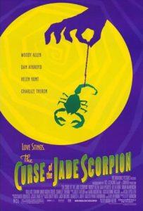 The Curse of the Jade Scorpion คำสาปของแมงป่องหยก ดูหนังออนไลน์
