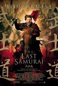 ดูหนังออนไลน์ The Last Samurai (2003) มหาบุรุษซามูไร HD พากย์ไทย เต็มเรื่อง มาสเตอร์