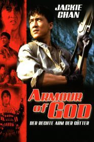 Armour of God (1986) ใหญ่สั่งมาเกิด ภาค 1 พากย์ไทยเต็มเรื่อง