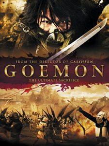Goemon (2009) โกเอม่อน คนเทวดามหากาฬ พากย์ไทยเต็มเรื่อง