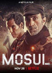 ดูหนังออนไลน์ฟรี Mosul (2020) โมซูล HD พากย์ไทย ซับไทย หนังใหม่ล่าสุด Netflix หนังเข้าใหม่ 2020