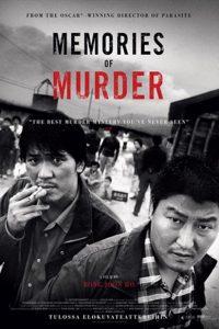 ดูหนังออนไลน์ Memories of Murder (2003) ฆาตกรรม ความตาย และสายฝน เต็มเรื่องพากย์ไทย ซับไทย