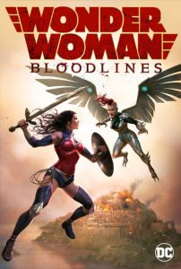 ดูหนังการ์ตูนอนิเมชั่น Wonder Woman Bloodlines (2019) วันเดอร์ วูแมน บลัดไลน์ พากย์ไทยเต็มเรื่อง