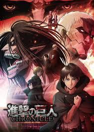 ดูหนังการ์ตูน Attack on Titan: Chronicle (2020) พากย์ไทยเต็มเรื่อง
