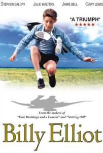 ดูหนัง Billy Elliot บิลลี่ อีเลียต ฝ่ากำแพงฝันให้ลั่นโลก HD เต็มเรื่อง