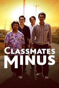 ดูหนังใหม่ Classmates Minus (2020) เพื่อนร่วมรุ่น   Netflix เต็มเรื่อง