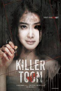ดูหนังเกาหลี Killer Toon (2013) คลั่ง เขียน ฆ่า HD มาสเตอร์