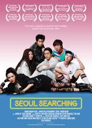 ดูหนังฟรี Seoul Searching (2015) ต่างขั้วทัวร์ทั่วโซล HD เต็มเรื่อง