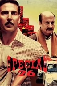 ดูหนังฟรี Special 26 (2013) สเปเชี่ยล 26 HD เต็มเรื่อง หนังอินเดีย