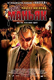 ดูหนัง 2001 Maniacs (2005) กองพันศพ เปิดนรกสับ พากย์ไทยเต็มเรื่อง