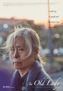 ดูหนังออนไลน์ An Old Lady (69 se) (2019) หนังดราม่า ดูหนังฟรีเต็มเรื่อง