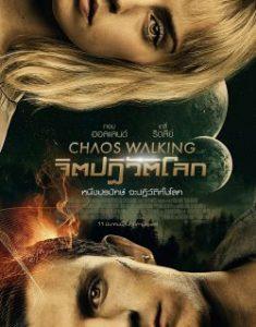 ดูหนังใหม่ Chaos Walking (2021) จิตปฏิวัติโลก พากย์ไทยเต็มเรื่อง