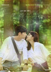 ดูซีรี่ย์เกาหลี Forest (2020) ปริศนา ป่าอัศจรรย์ HD ดูซีรี่ย์ฟรีจบเรื่อง