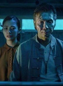 ดูหนังจีน Hospital (2020) โรงพยาบาลอาถรรพ์ HD มาสเตอร์ เต็มเรื่อง