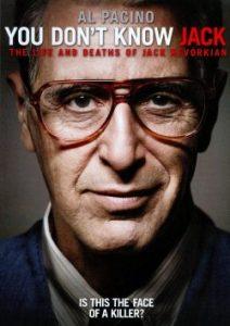 ดูหนัง You Don't Know Jack (2010) การุณยฆาต มาตรวัดความเป็นคน HD