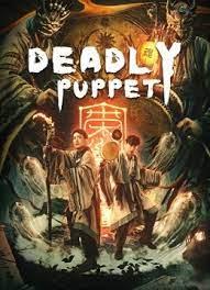 ดูหนังจีน Deadly Puppet (2021) จินกุฉีตัน1 : การฆ่าในเมืองมืด เต็มเรื่อง