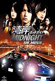 ดูหนังแอคชั่น Wangan Midnight: The Movie ซิ่งแหลกวิ่งทะลุไมล์