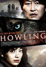 ดูหนังเกาหลี Howling (2012) ซับไทย เต็มเรื่อง ดูหนังออนไลน์ movie2ufree.com