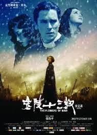 The Flowers of War (2011) สงครามนานกิง