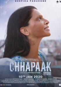 ดูหนังอินเดียดราม่า Chhapaak (2020)