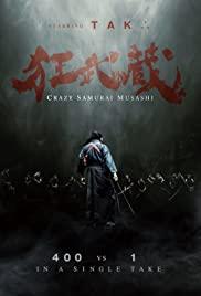 Crazy Samurai Musashi (2020) ตำนานซามูไร มิยาโมโตะ มูซาชิ