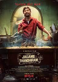 ดูหนังอินเดีย Jagame Thandhiram (2021) โลกนี้สีขาวดำ พากย์ไทยเต็มเรื่อง