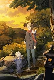 Natsume Yuujinchou : Ishi Okoshi to Ayashiki Raihousha (2021)