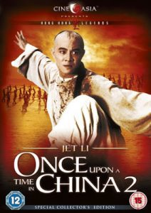 Once Upon A Time in China 2 (1992) หวงเฟยหง ภาค 2 ถล่มมารยุทธจักร