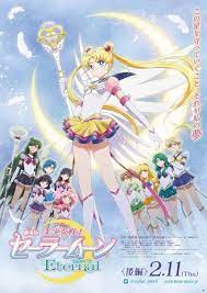 Pretty Guardian Sailor Moon Eternal The Movie Part 2 (2021) ดูหนังใหม่แนะนำ Netflix