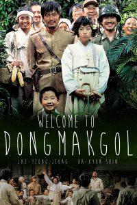 Welcome to Dongmakgol (2005) ยัยตัวจุ้น วุ่นสมรภูมิป่วน เต็มเรื่องพากย์ไทย