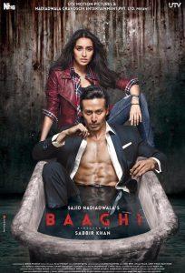 ดูหนังอินเดีย Baaghi (2016) ยอดคนสุดกระห่ำ