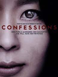 ดูหนังระทึกขวัญ Confessions (2010) คำสารภาพ