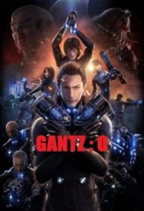ดูหนังการ์ตูน Gantz O (2016) กันสึ โอ