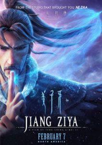ดูหนังการ์ตูนอนิเมชั่นออนไลน์ Jiang Ziya: The Legend of Deification (2020) ต้นกำเนิดตำนาน เจียง จื่อหยา