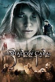 ดูหนัง SAGA: Curse of the Shadow (2013) ศึกคำสาปมรณะ เต็มเรื่อง