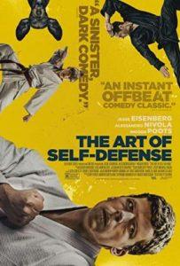 ดูหนัง The Art of Self-Defense (2019) ยอดวิชาคาราเต้สุดป่วง HD เต็มเรื่อง