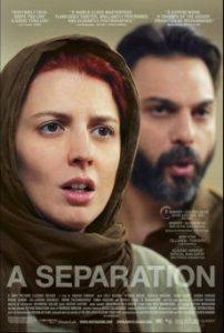 ดูหนังออนไลน์ A Separation (2011) หนึ่งรักร้าง วันรักร้าว