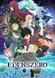 ดูอนิเมะ Edens Zero (2021) เอเดนส์ซีโร่