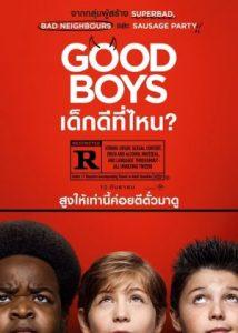 ดูหนังฝรั่ง Good Boys (2019) เด็กดีที่ไหน?