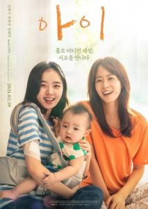 ดูหนังเกาหลี I (2021) HD ซับไทยเต็มเรื่อง ดูหนังฟรีออนไลน์ ดูหนังใหม่ 2021
