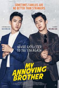 ดูหนังเกาหลี My Annoying Brother (2016) คุณพี่ชายสุดที่รัก เต็มเรื่อง
