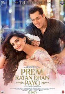ดูหนังอินเดีย Prem Ratan Dhan Payo (2015) บัลลังก์รักสลับร่าง