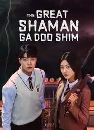 ดูซีรี่ย์เกาหลี The Great Shaman Ga Doo Shim (2021) สาวน้อยแม่มด
