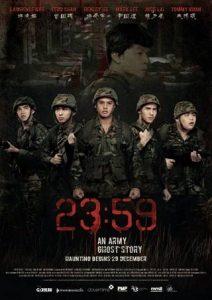 ดูหนัง 23:59 (2011) 5 ทุ่ม 59 เตรียมตัวตาย HD เต็มเรื่องภาพยนตร์สยองขวัญ