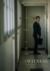 ดูหนังเกาหลีอาชญากรรม The Witness (2018) พยานอำมหิต