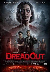 Dreadout Tower Of Hell (2019) เกมท้าวิญญาณ ดูหนังสยองขวัญฟรีเต็มเรื่อง