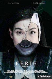 ดูหนัง Eerie (2018) สืบหลอนโรงเรียนเฮี้ยน | Netflix ซับไทย เต็มเรื่อง
